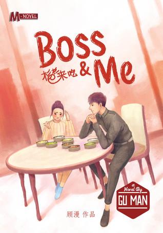 Boss & Me