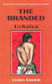 The Branded (Uchalya)