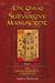 The Qaraq and the Subversive Manuscript by Stephen Weinstock