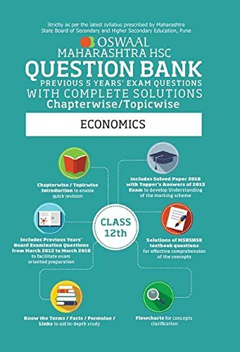 Oswaal Maharashtra HSC Question Bank with Complete Solution for Class 12 Economics