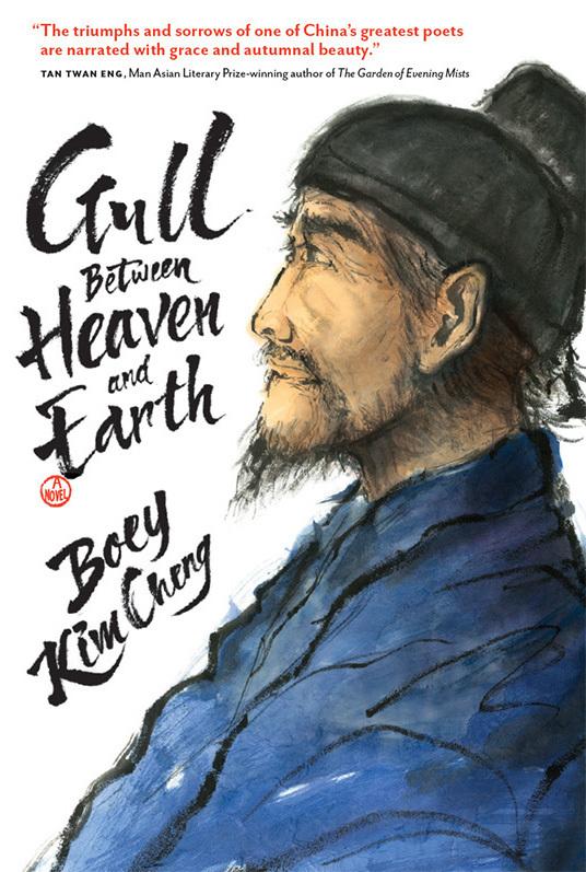 Gull Between Heaven and Earth