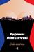 Jak zawsze by Zygmunt Miloszewski