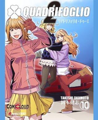 QUADRIFOGLIO DEUX Vol.10