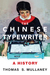 The Chinese Typewriter by Thomas S. Mullaney