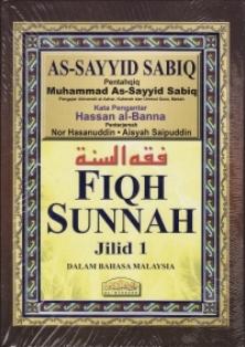 Fiqh Sunnah (Jilid 1)