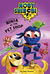 Ninja at the Pet Shop (Scholastic Reader, Level 1: Moby Shinobi)