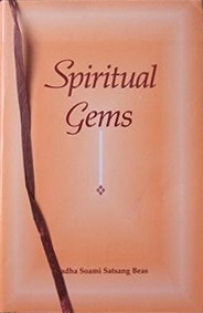 Spiritual Gems
