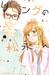 リビングの松永さん 2 [Living no Matsunaga-san 2] (Living-Room Matsunaga-san, #2)