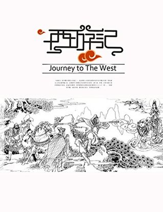 Journey to the West: Part 1