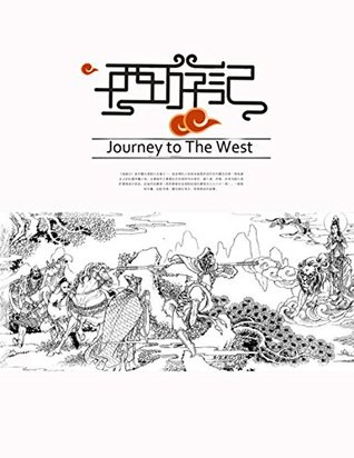 Journey to the West: Part 2