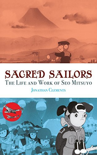 Sacred Sailors: The Life and Work of Seo Mitsuyo