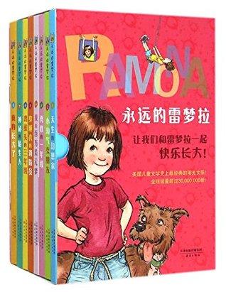 Forever Ramona (8 Volumes)