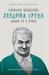 Таємний щоденник Хендріка Груна віком 83 1/4 роки by Hendrik Groen