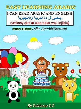 Great Friend-صديق عظيم Arabic Children's Picture Book (English and Arabic Bilingual Edition): Arabic Kids Books ; English Arabic Bilingual Books ; Arabic Children Stories ; Arabic Children Books