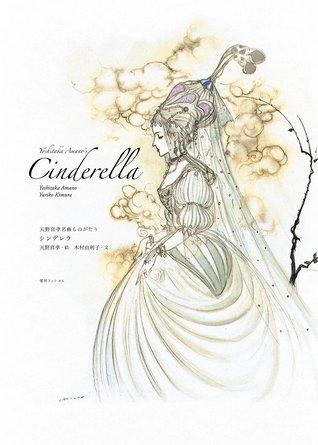 yoshitaka-amano-s-cinderella