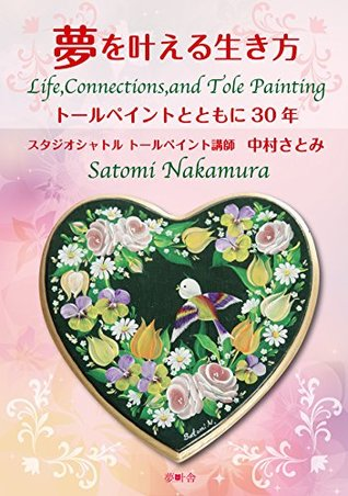 life-connections-and-tole-painting-life-connections-and-tole-painting-mukusya