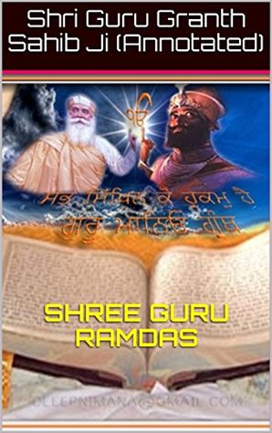 Shri Guru Granth Sahib Ji (Annotated)