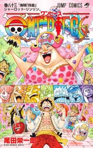 ワンピース 83 [Wan Pīsu 83] (One Piece, #83)