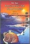 Lagalag sa Nanyang