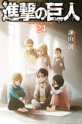 進撃の巨人 24 限定版 [Shingeki no Kyojin 24 Limited Edition] (Attack on Titan, #24)