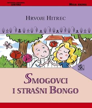 smogovci-i-strani-bongo