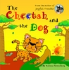 The Cheetah and the Dog by Patricia Furstenberg