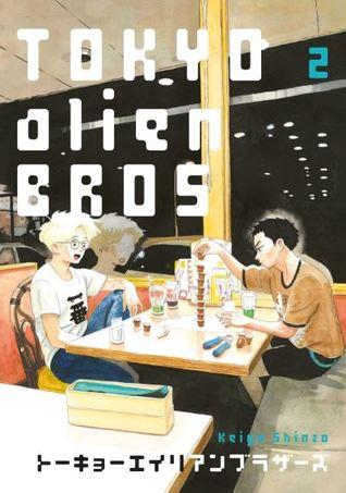 Tokyo Alien Bros, Tome 2