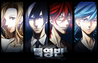 Supernatural Investigation Department by Sa Da Ham