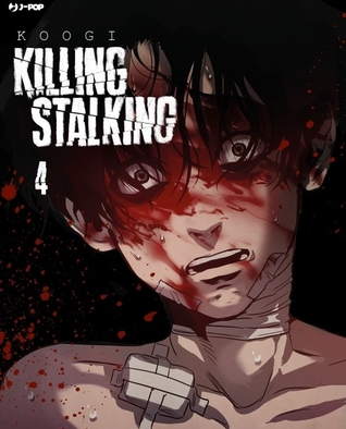 Killing Stalking. First Season: 4