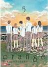 Orange 5 by Ichigo Takano