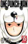 ワンパンマン 15 [Wanpanman 15] (Onepunch-Man, #15)