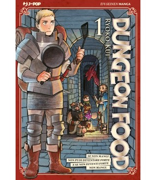 Dungeon food: 1