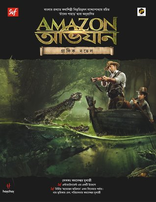 Amazon Obhijaan: Graphic Novel