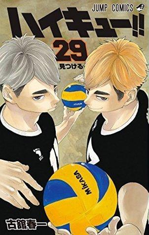 ハイキュー!! 29 [Haikyū!! 29]