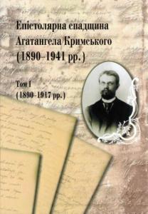 ----1890-1941---1-1890-1917