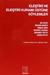 Eleştiri ve Eleştiri Kuramı Üstüne Söylemler by Mehmet Rifat