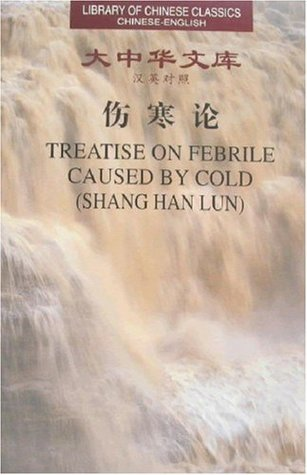 Treatise on Febrile Caused by Cold (Shang Han Lun) / Library of Chinese Classics (Chinese-English) First Edition 2007 (English and Chinese Edition)
