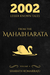 2002 Lesser Known Tales From The Mahabharata by Sharath Komarraju