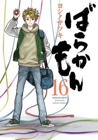 ばらかもん 16 (Barakamon #16)