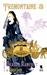 Dragon Rampant (Tremontaine #3.11)