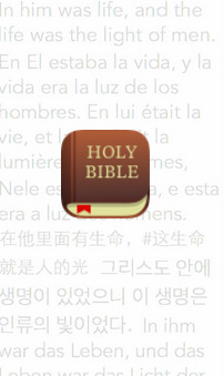 Santa Biblia: YouVersion: RVES Reina-Valera Antigua