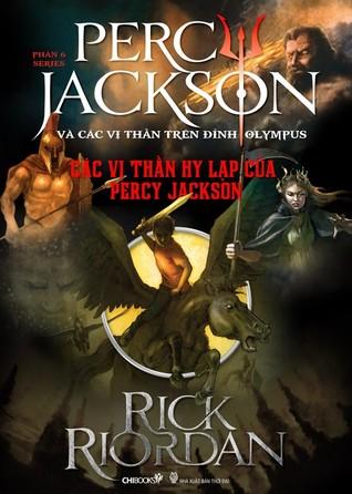 Các vị thần Hy Lạp của Percy Jackson