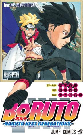 Boruto, Vol. 4: Naruto Next Generations