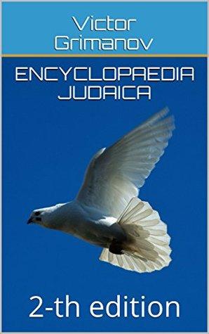 Encyclopaedia Judaica: 2-th edition