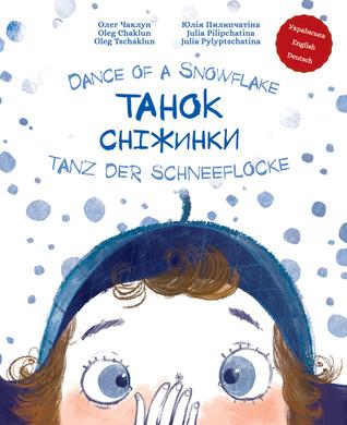 Buenos libros para descargar gratis Танок сніжинки. Dance of a Snowflake. Tanz der Schneeflocke