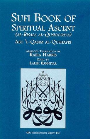 sufi music essay