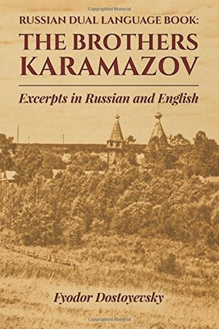 Russian Dual Language Book: The Brothers Karamazov Excerpts in Russian and English