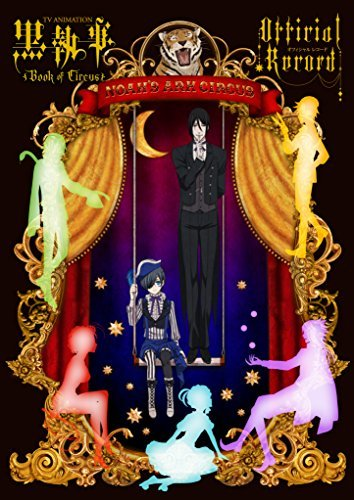 TV ANIMATION 黒執事 Book of Circus OFFICIAL RECORD