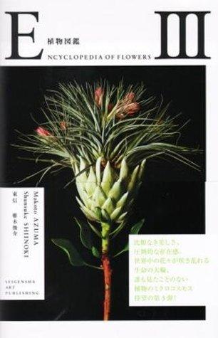 Encyclopedia of Flowers III