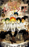 約束のネバーランド 7 [Yakusoku no Neverland 7] (The Promised Neverland, #7)